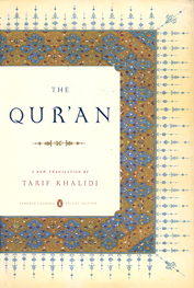 The cover of the penguin edition of the qur'an
