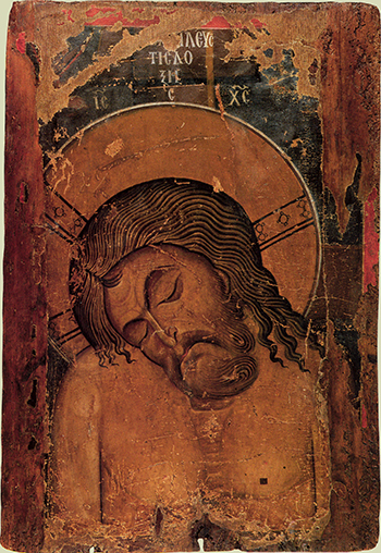 Icon of Christ the man of sorrows